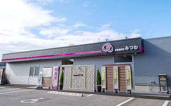 家族想邸宅みつわ浅科中佐都店の外観イメージ